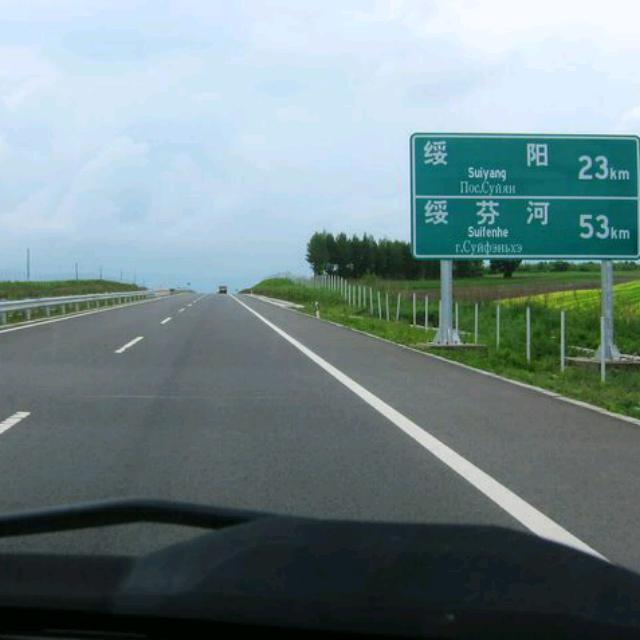 壁纸 道路 高速 高速公路 公路 桌面 640_640