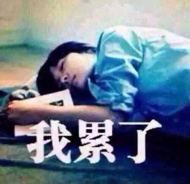 谈欣_作词:王帅  作曲:王帅 演唱:谈欣 编曲:周宇和 lrc编辑:习 qq