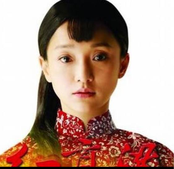 九儿(红高粱)(电视剧《红高粱》主题曲)