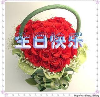 祝你生日快乐 祝你生日快乐 祝你幸福祝你健康 祝你前途光明 祝你